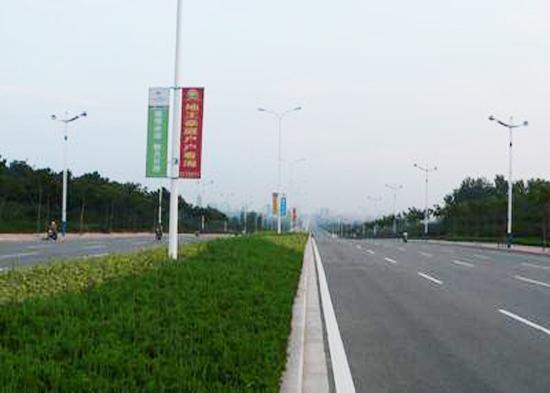 山东省日照市北京路改造项目