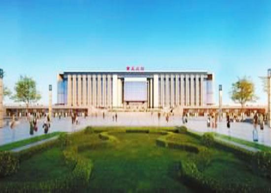 山东省章丘市高铁站新建项目