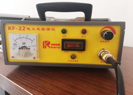 电火花检测仪